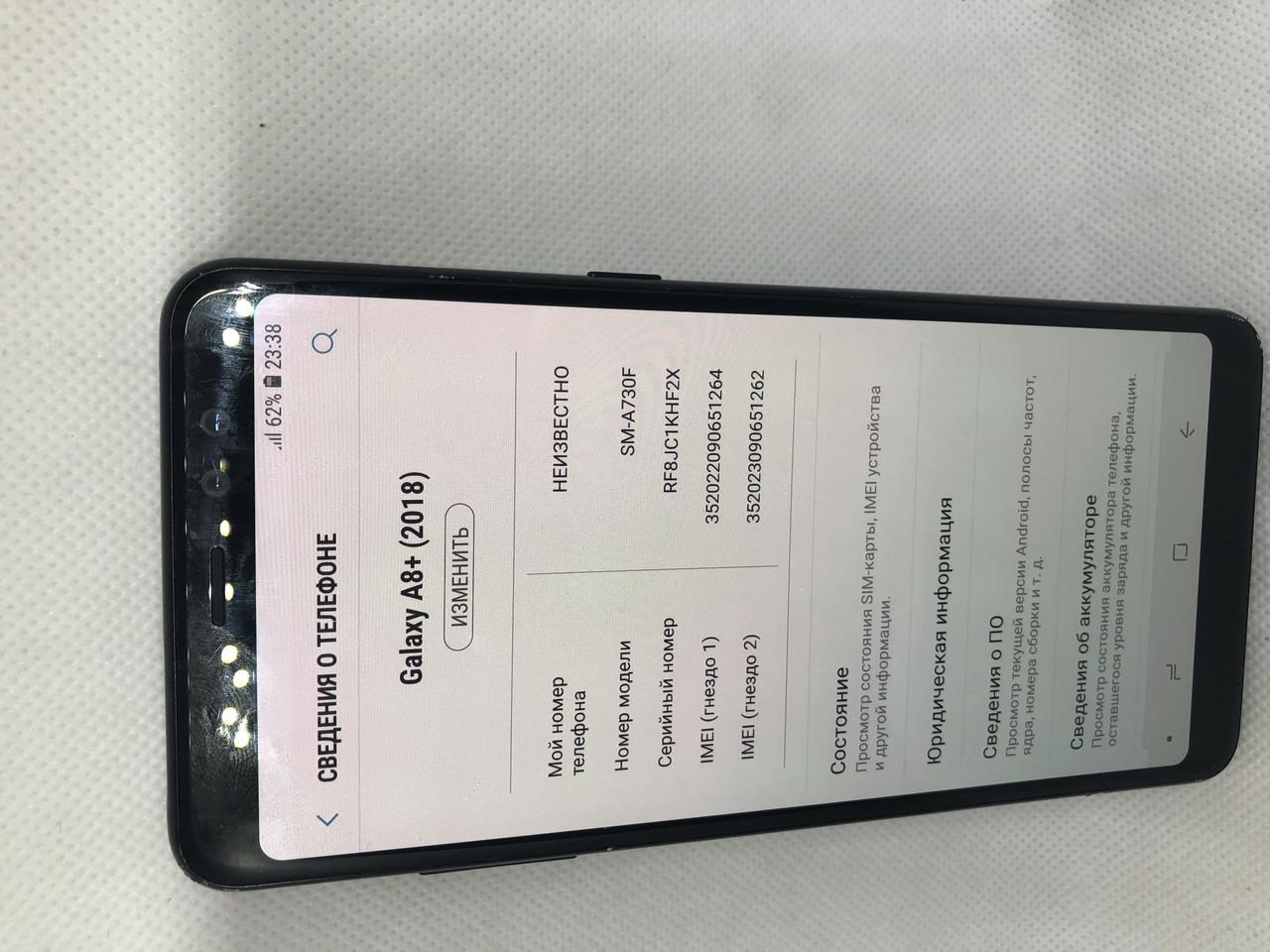 Мобильный телефон Samsung Galaxy A8+ 2018 4/32GB Black 66ВР