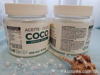 Масло кокосовое для волос, virgen extra, 100 % натуральное 400 мл. Испания