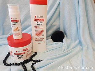 Шампунь, маска, сыворотка для восстановления блеска ваших волос и против секущихся волос.Испания. Deliplus.