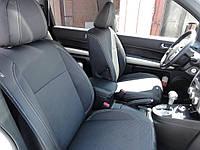 Nissan X-trail T31 2007-2014 гг. Авточехлы Premium