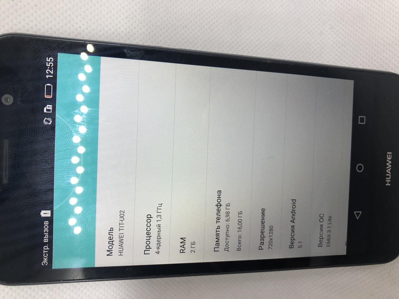 Мобильный телефон Huawei Y6 Pro (TIT-U02) gray 127ВР
