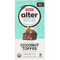 Шоколад кокосовая ириска, Chocolate, Alter Eco, 80 г