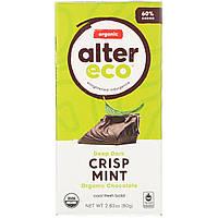 Черный шоколад с мятой, Chocolate, Alter Eco, 80 г