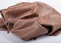 Натуральная кожа для одежды Bruschetta бежевая