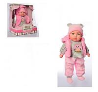 Пупс Baby Born M 5424 RU