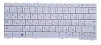 Клавиатура для ноутбука SAMSUNG (NF110) rus, white