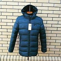 Зимние мужские куртки и пуховики спортивные интернет магазин . Цвет синий.