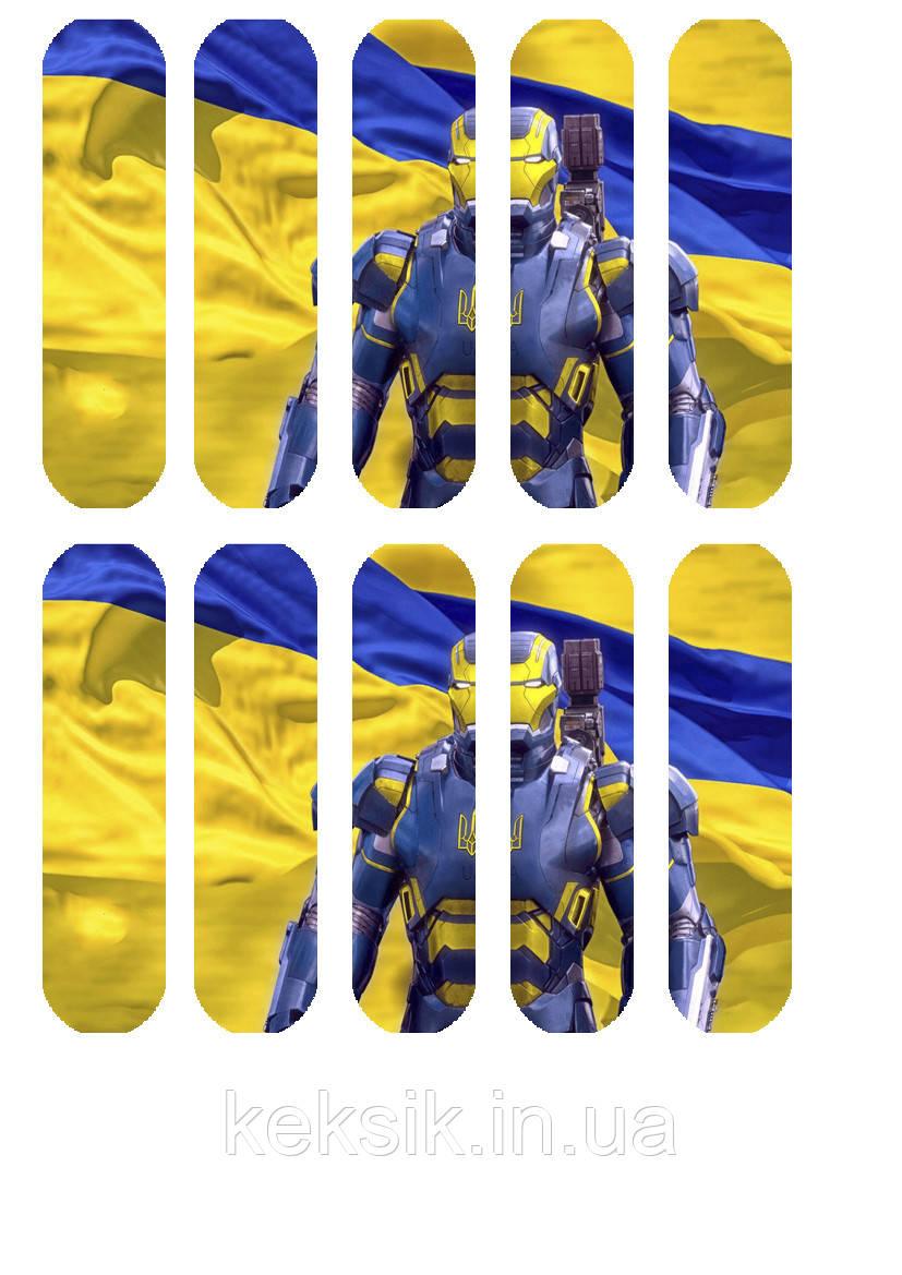 Вафельная картинка для эклеров Робот