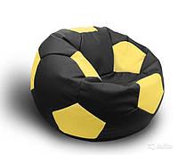 Кресло мешок BeanBag Мяч ткань Оксфорд 100 см, бескаркасная мебель, пуфик, бин бег, бэг,