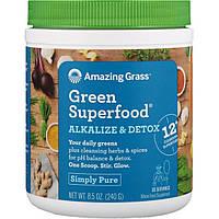 Amazing Grass, Зеленый суперпродукт, для ощелачивания и выведения токсинов, 8.5 унций (240 г)