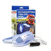 Ультрафиолетовая сушилка для обуви Timson-авто 2422 Праймед
