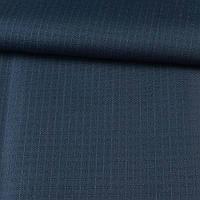 ПВХ тканина Оксфорд рип-стоп синя темна ш.150 (22112.007)