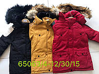 Куртки зимние на мальчика оптом, Seagull, 4-12 рр