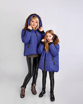 Зимняя куртка Эмили  122-128