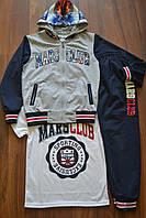 Спортивные трикотажные костюмы тройки для мальчиков.Размеры 116-146 см.Фирма GOLOXY Венгрия, фото 1