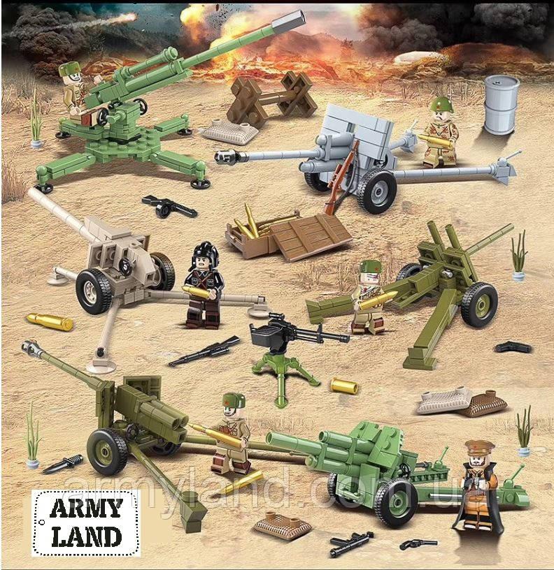 Военный конструктор, Артиллерия СССР 6 в 1  аналог Лего