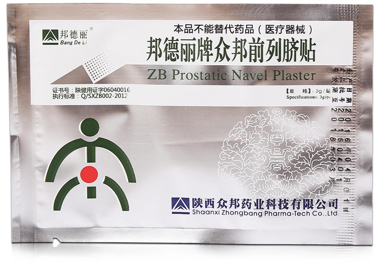 Урологический пластырь ZB Prostatic Navel Plaster. Срок годности урологического пластырядо 08.2021