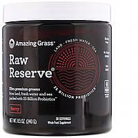 """Amazing Grass, """"Сырой резерв"""", зеленый суперпродукт, ягодный, 8.5 унций (240 г)"""