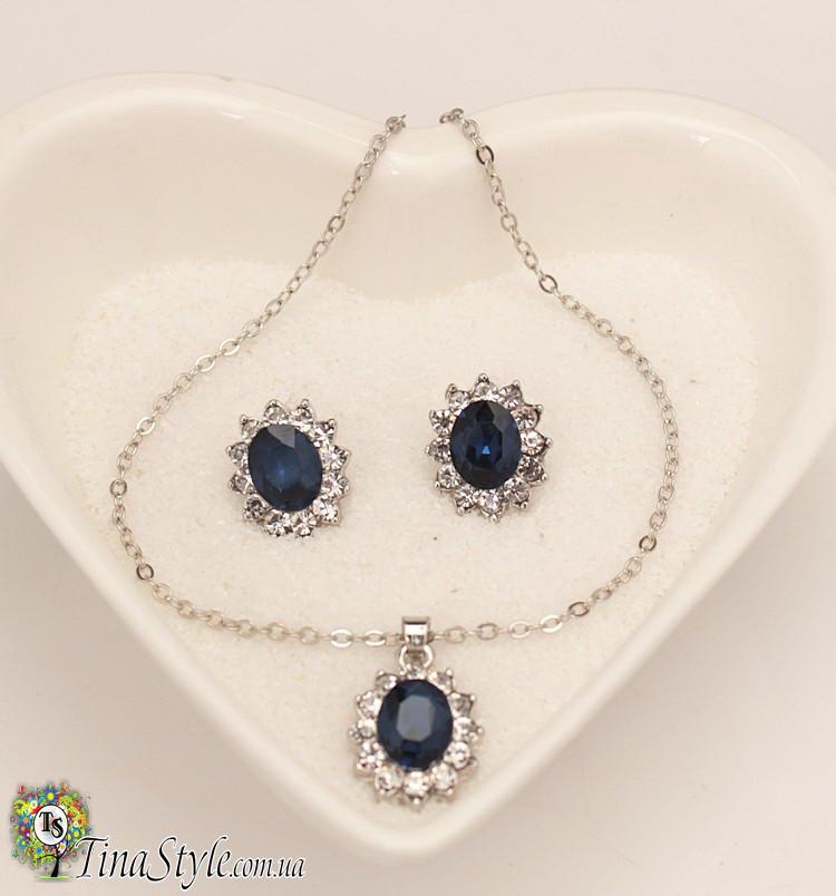 Набор Кулон и серьги синий кристаллы роскошный австрийский хрусталь камни комплект подвеска сережки свадебный