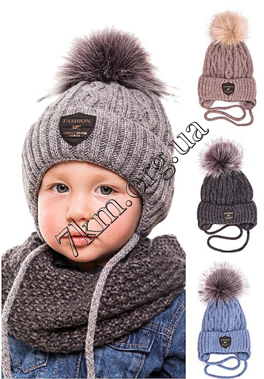 Шапка детская для мальчиков вязка +завязки 48-52 р.р. Украина Оптом D514