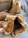 Рыжие зимние ботинки с мехом, фото 2