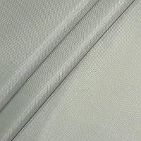 Ткань тентовая ПВХ 420 D серая светлая ш.150 (22117.029)