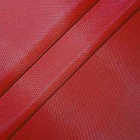 Ткань тентовая ПВХ 420 D красная ш.150 (22117.053)