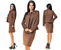 Костюм шоколадный Милитари юбка и пиджак