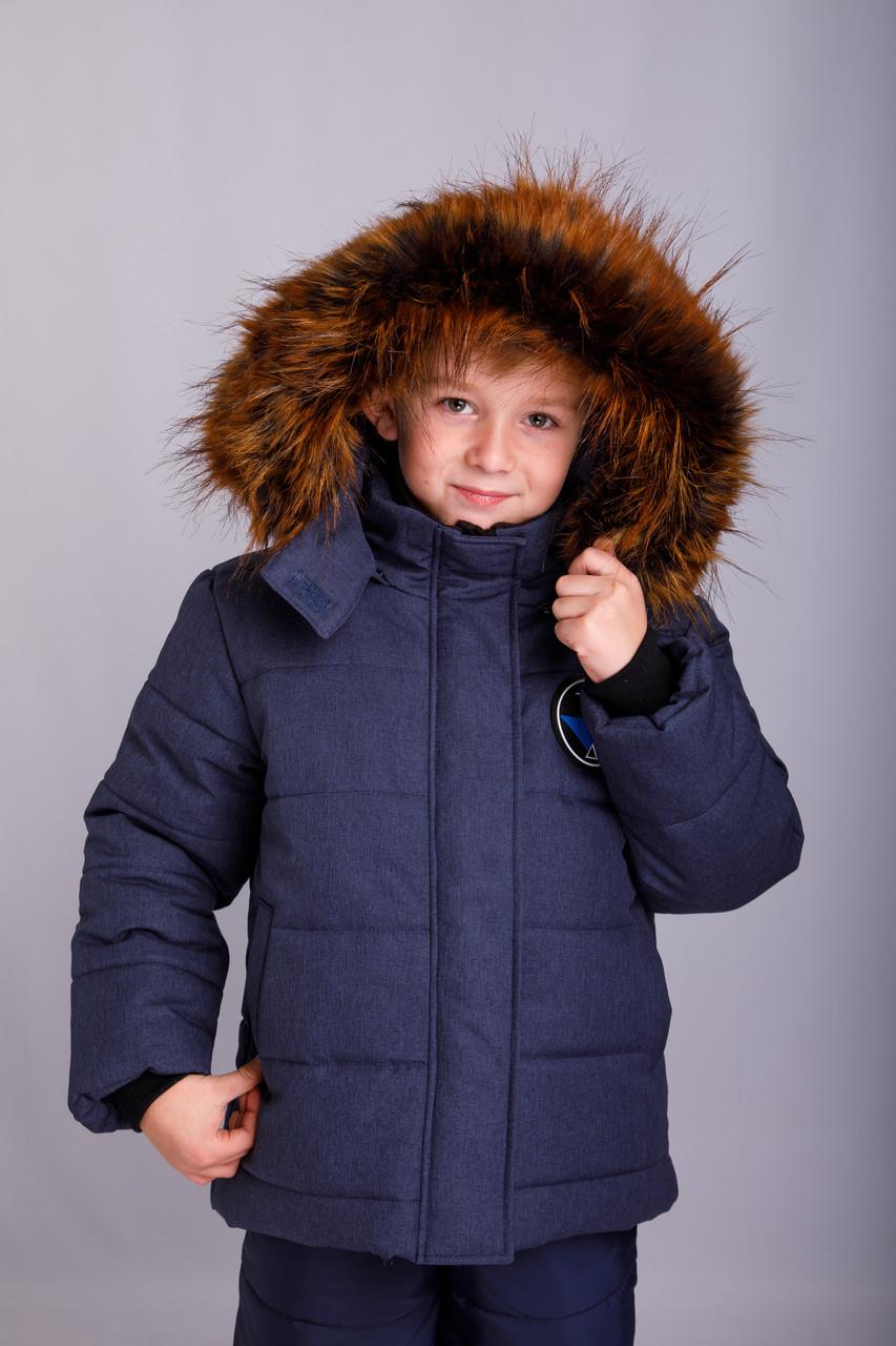 """Куртка зимова для хлопчика """"ЕРІК"""" 122"""