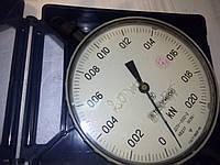 Динамометр ДПУ-0,02-2 ГОСТ 13837-79 (0,2 кН - 20 кг.) возможна калибровка в УкрЦСМ