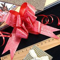 Бант упаковочный, затягивающийся,  для упаковки подарков, 15 х 13 см (в собранном виде) цвет красный
