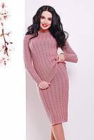 S-L / В'язаний жіночий костюм-двійка Jastin, рожевий