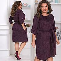 Платье женское повседневное, большого размера, свободное, ровное, пояс в комплекте, от 50 до 62 р
