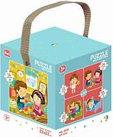 """Пазл DoDo 4в1 """"Мой День"""" 300130 Развивающие красивые пазлы для детей! Детская головоломка!"""