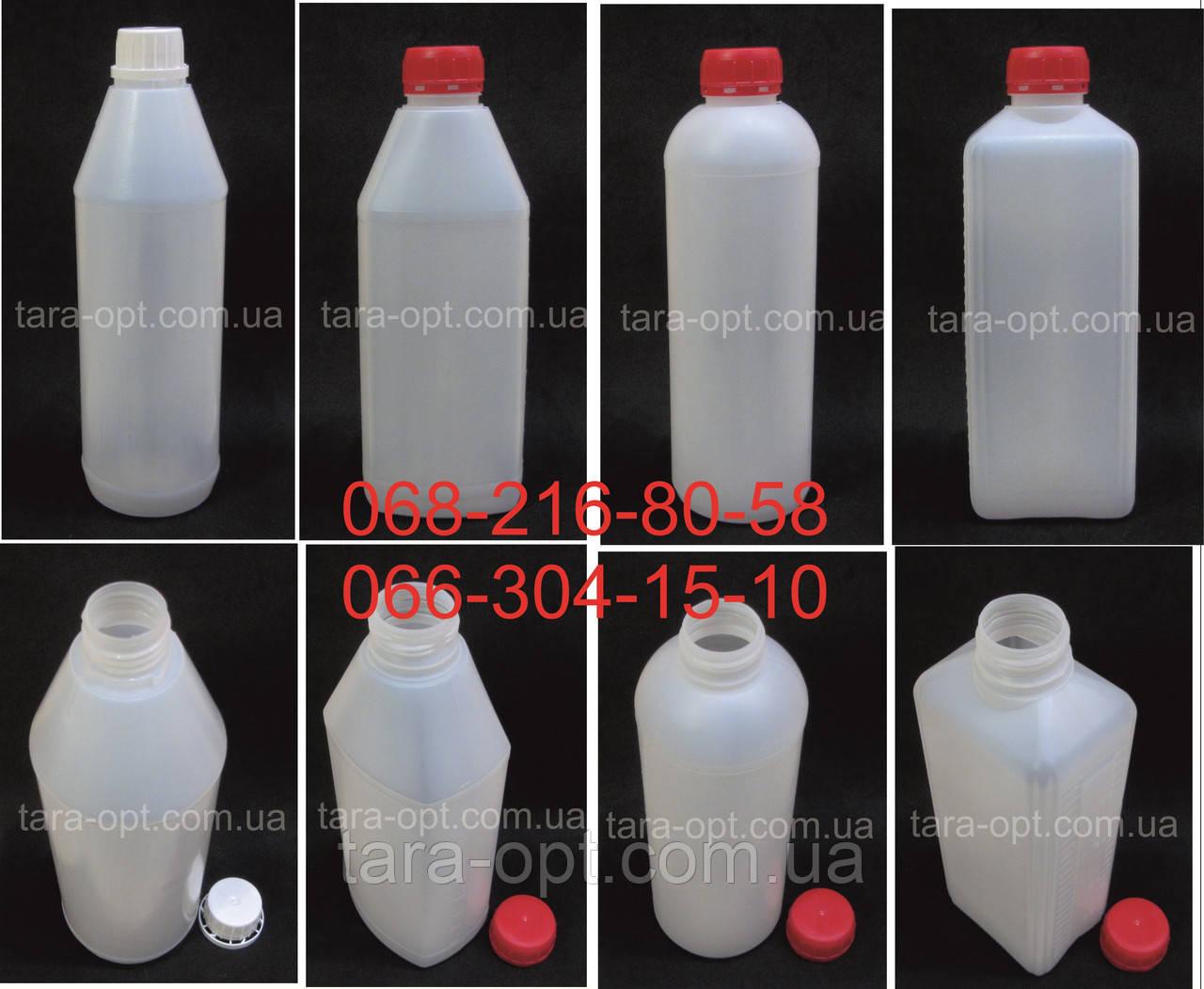 Пляшка 1 літр оптом флакони 1 літр тара 1000 мл