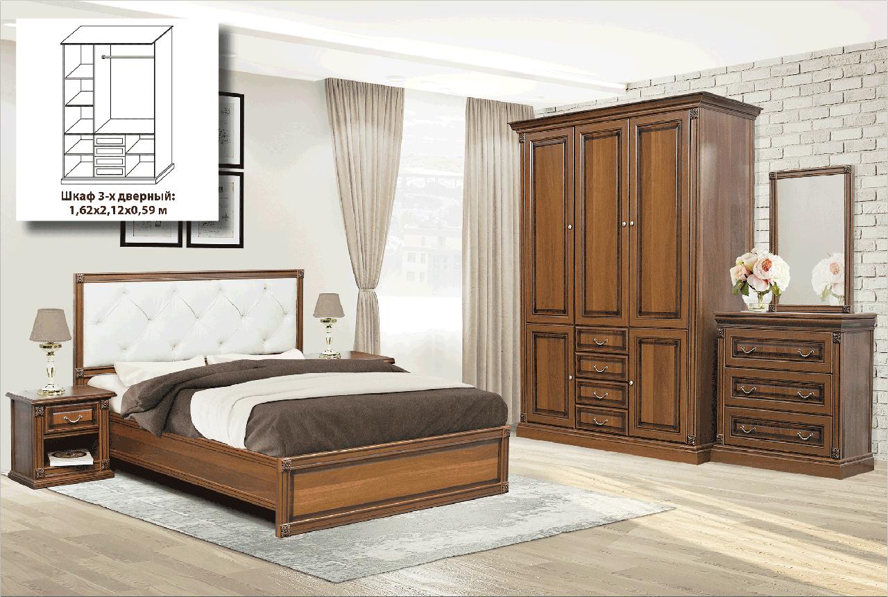 Спальня Мира Скай (комплект со шкафом 3Д)