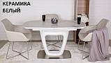 Раскладной стол OTTAWA (Оттава) 140/180х85 керамика белый Nicolas (бесплатная адресная доставка), фото 2