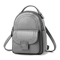Рюкзак городской женский из эко кожи с заклепками (серый)