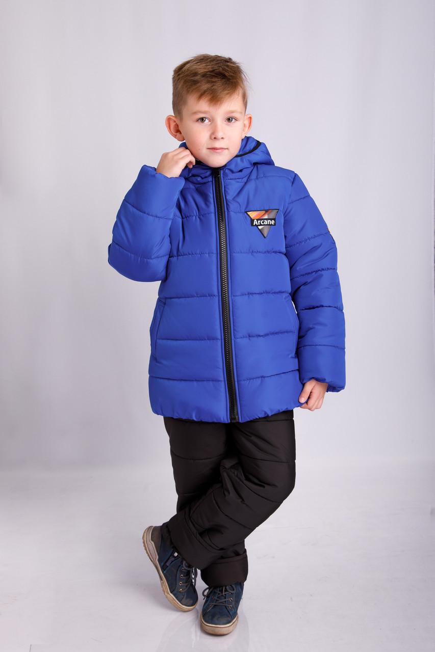 "Куртка зимняя на мальчика ""СТИВ"" 122, 128, 134, 140"