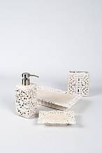 Комплект у ванну Irya - Calisto (4 предмета)