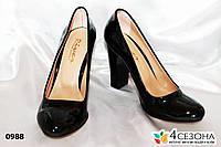Женские туфли лодочки на широком каблуке
