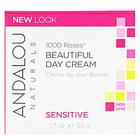 Дневной крем для чувствительной кожи, Andalou Naturals, (50 мл)
