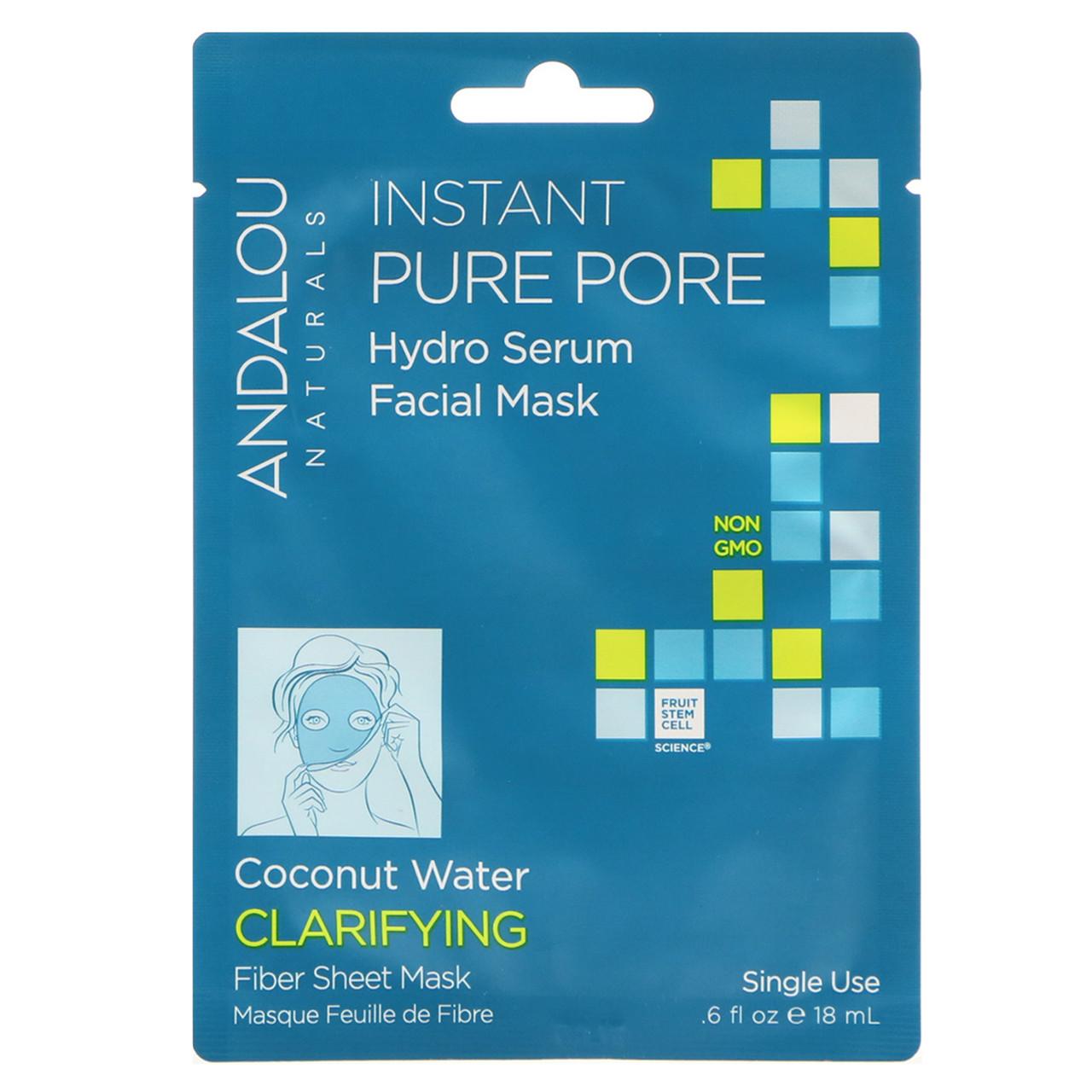 Andalou Naturals, Instant Pure Pore, Hydro Serum Facial Mask, 1 Single Use Fiber Sheet Mask, .6 fl oz (18 ml)