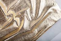 Кожа одежная ламинированная золотая