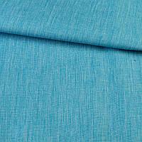ПВХ тканина Оксфорд льон 300D бірюзовий, ш.150 (22125.007)