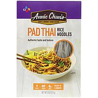 Annie Chun's, Пад Тай, рисовая лапша 8 унции (227 г)