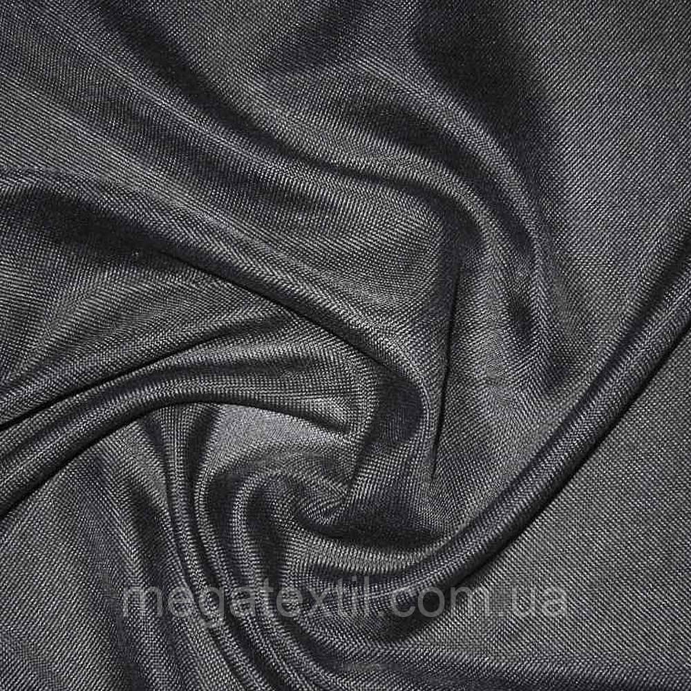 Рогожка чорна ш.145 (22202.050)
