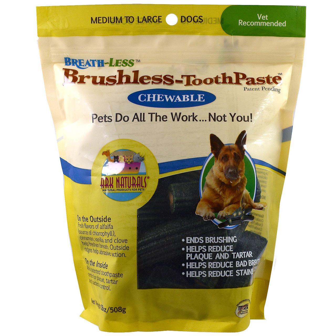 Жевательная зубная паста, для средних и крупных собак, Ark Naturals, 508 г