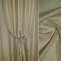 Рогожка бежево-коричнева (оливковий відтінок) ш.150 (22202.056), фото 1