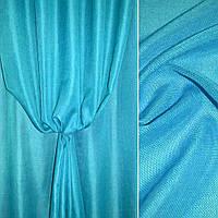 Рогожка синьо-блакитна ш.150 (22202.077)